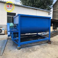 养殖场电动双轴搅拌机牛羊饲草高效率混料机图片
