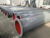 江河耐磨材料雙金屬復合管材礦山耐磨管耐磨輸送管道