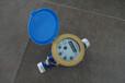 多流湿式液封水表