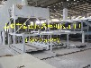 菱镁防火板生产设备FB-9型玻镁板生产线多功能防火板生产线厂家