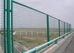 框架护栏网生产厂家价格