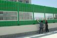 河北省屏障成产厂家安装手册造价低