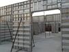武汉项目环保型材铝合金模板生产厂家