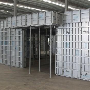 辽宁抚顺新型环保建筑建材房建项目专用标晟铝模板生产厂家