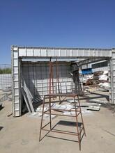 山东威海国家大力扶持项目新型环保建筑建材标晟铝合金模板生产厂家图片
