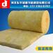 葫芦岛市国标玻璃棉条容重标准国标玻璃棉卷毡常规型号
