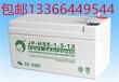 特价促销劲博蓄电池12V150AH/JP-HSE-150UPS直流屏铅酸蓄电池正品包邮
