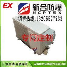 工厂专用1.5P格力防爆空调+安全环保,格力防爆空调图片