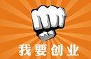 办理上海电视节目制作经营许可证的流程图片
