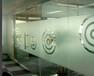 办公室玻璃贴膜厂家批发质优价廉