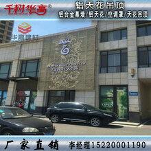 雕花板隔断/雕花板屏风/雕花板天花还是选择广东华高建材的话图片