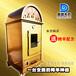 北京烧烤炉烤羊炉烤全羊技术培训欢迎咨询