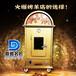 北京烧烤炉烤羊炉烤全羊技术培训全国发货