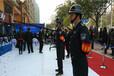 大型活动现场保安招聘,北京精英保安专业正规