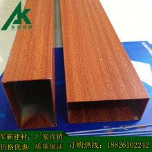 优质木纹铝方管吊顶%福建新闻网图片