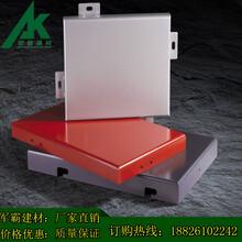 贵阳-铝单板厂家外墙铝单板,铝单板吊顶厂家直销规格齐全-贵州新闻网图片