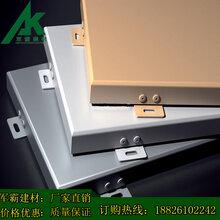 铝单板幕墙_门头商场铝单板按图生产加优游注册平台7-15天发货图片