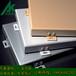 铝单板幕墙_门头商场铝单板按图生产加工7-15天发货
