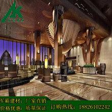弧形铝方通厂家&广东新闻网,7湖南新闻网,湖北