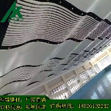 木纹弧形铝方通天津新闻网售楼部