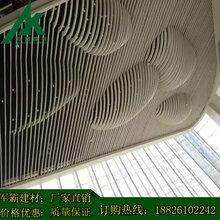 木纹弧形铝方通吊顶7