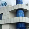 厂家供应重庆墙面铝单板专业打造幕墙铝单板%河南新闻网