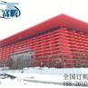 湖南省/福建省万达广场外墙专用铝单板%湖北新闻网