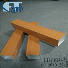 木纹铝方管价格_优质木纹铝方管批发,哪家强,湖南新闻网图片