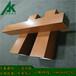 办公楼铝方管咖啡厅餐专业木纹铝方管厂家价格%安徽新闻网
