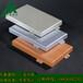 造型铝单板厂家制专业打造铝单板按图纸定制