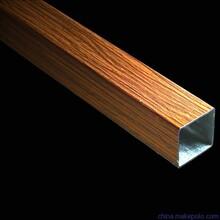 优质铝方管通道走道专用木纹铝方管/哪家比较好%青海新闻网图片
