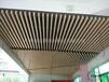 厂家大量供应外墙装饰型材铝方管木纹铝方管%重庆新闻网