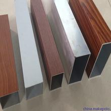 铝方管厂家/木纹铝方管办公室行业领先江苏新闻网图片
