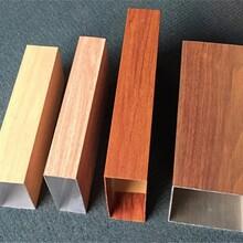 优质铝方管/木纹铝方管/歌舞场%北京新闻网图片