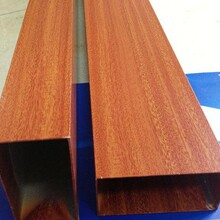优质木纹铝方管/会所专业/量大从优%福建新闻网图片