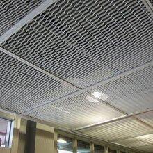 木纹金属喷漆氟碳铝网板吊顶一条龙服务&福州建材网图片