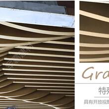 弧形铝方通定制价格黑龙江图片
