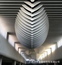 弧形铝方通吊顶厂家/品牌/广东图片
