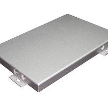 外墙氟碳铝单板_铝单板价格_铝单板生产厂优游注册平台图片