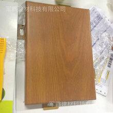 铝单板价格氟碳铝单板幕墙铝单板厂家%广东新闻网图片