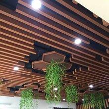 木纹铝方通吊顶_木纹铝方通价格_木纹铝方通厂家价格%中国建材网图片