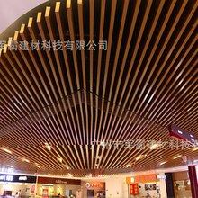 廣東_商場木色鋁方通鋁天花吊頂鋁方通吊頂廠家圖片