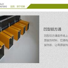 阳春弧形木纹铝方通厂家哪家买
