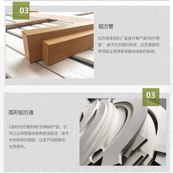 长垣县弧形铝方通价格厂家价格