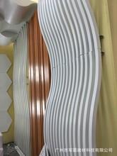 化德縣鋁方通弧形怎么樣圖片