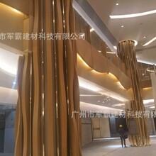 遂川县吊顶弧形铝方通推荐图片