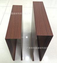 维西广东弧形铝方通供应图片