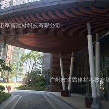 三门县厂家弧形铝方通哪里买图片