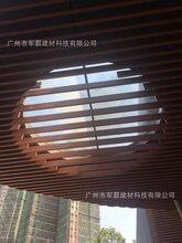 铁锋吊顶弧形铝方通厂家批发