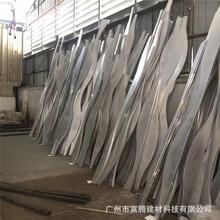 蒼山縣弧形鋁方通哪家好供應商圖片